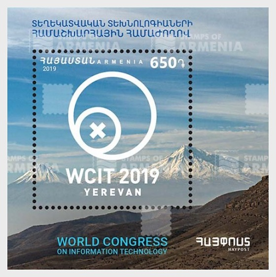 Congresso Mondiale sulla Tecnologia Dell'Informazione a Yerevan - Foglietti