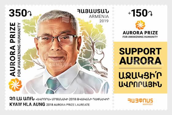 Laureado del Premio Aurora Kyaw Hla Aung - Series