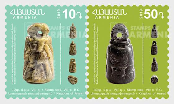 13th Definitive Issue - Kingdom of Ararat - Set