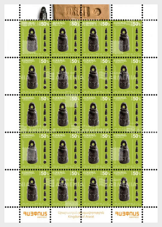 13th Definitive Issue - Kingdom of Ararat - Full sheets