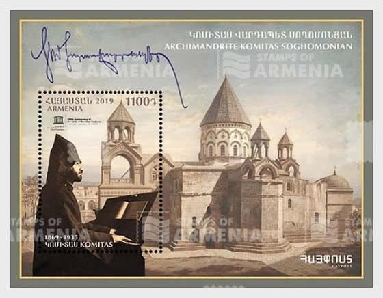 Prominent Armenians - 150th Anniversary of Komitas - Miniature Sheet