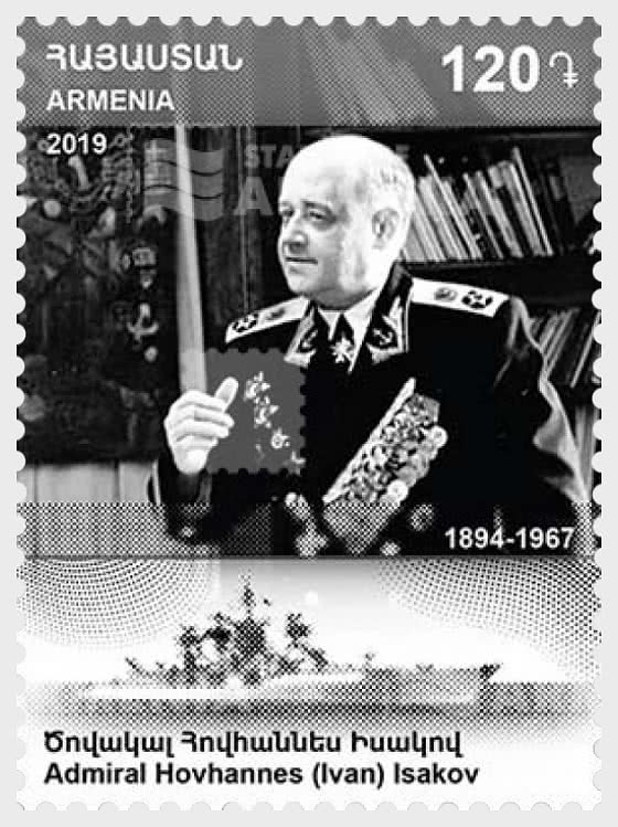 Prominenti Armeni, 125 ° Anniversario di Hovhannes Ter-Isahakyan (Isakov) - Serie