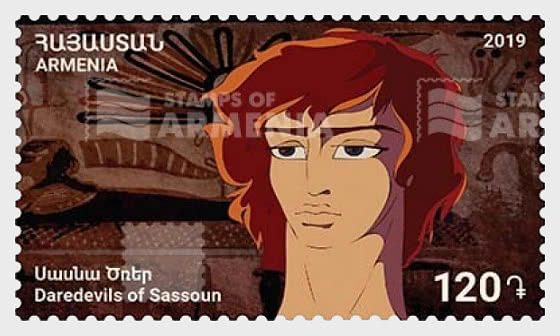 Children's Philately - Armenian Cartoons, 'Daredevils of Sassoun' Cartoon - Set