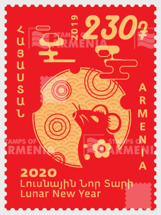 Lunar New Year 2020 - Set