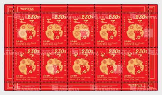 Lunar New Year 2020 - Sheetlets