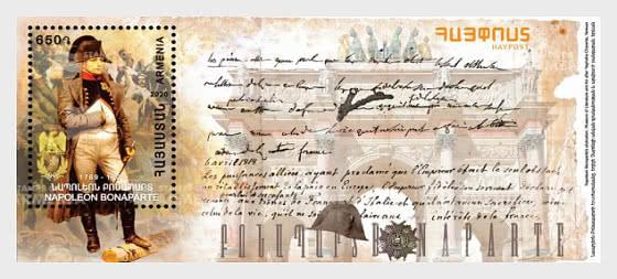 Napoleon Bonaparte - Hojas Bloque