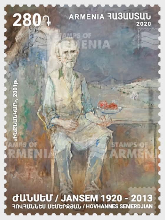 100th Anniversary of Jean Jansem (Hovhannes Semerdjian) - Self Potrait - Set