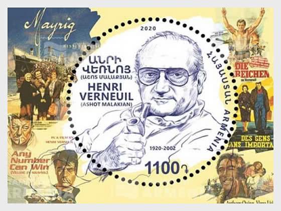 100th Anniversary of Henri Verneuil (Ashot Malakian) - Miniature Sheet