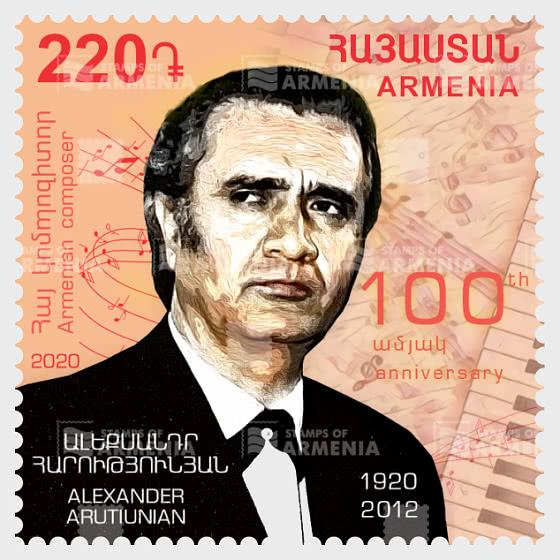 突出的亚美尼亚人。 亚历山大·阿鲁蒂尼安(Alexander Arutiunian)诞辰100周年 - 套票