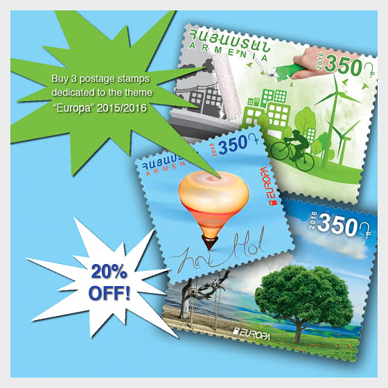 Buy Europa 2015 & 2016 Sets and save 20% - NOW $2.45 - Collectibles