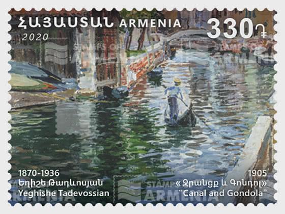 Armenios Destacados -150 Aniversario De Yeghishe Tadevossian - Series