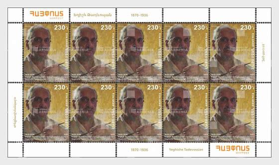 Armenios Destacados -150 Aniversario De Yeghishe Tadevossian - Mini Hojas