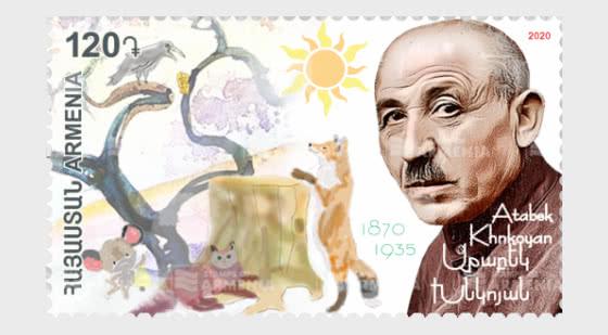 150 ° Anniversario di Atabek Khnkoyan - Serie