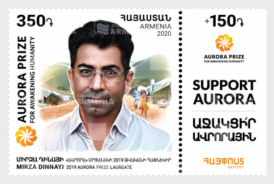 Aurora Humanitarian Initiative. Preisträger des Aurora-Preises - Mirza Dinnayi - Serie