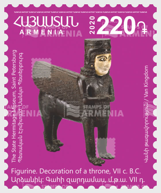 14th Definitive Issue. Van Kingdom - Serie