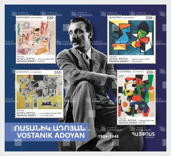 Armenios Mundialmente Famosos - Arshile Gorky - Hojas Bloque