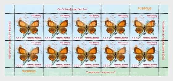 Flora and Fauna of Armenia (330) - Tomares romanovi - Sheetlets