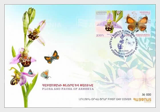 Flora and Fauna of Armenia - First Day Cover