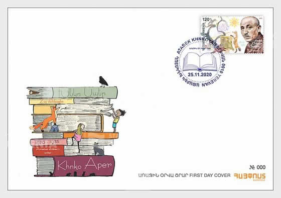 150th Anniversary of Atabek Khnkoyan - First Day Cover