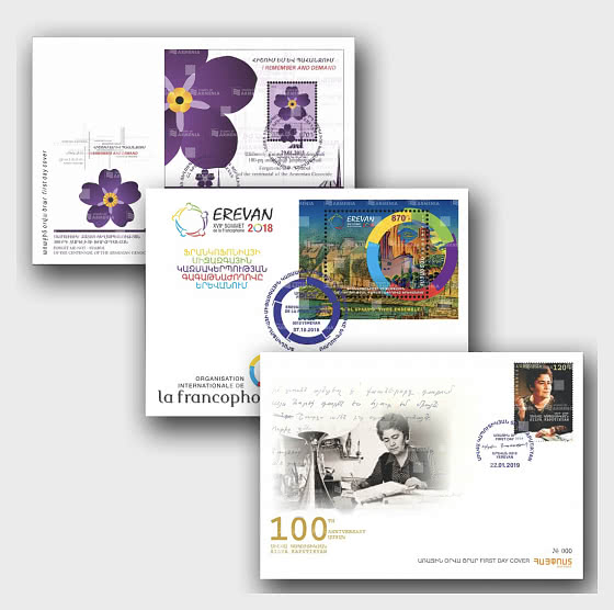 30% Off selected FDC's from Armenia - Collectibles