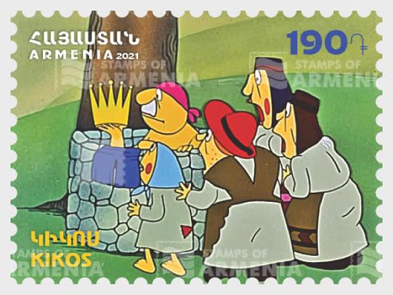 Children's Philately - Armenian Cartoons - Set