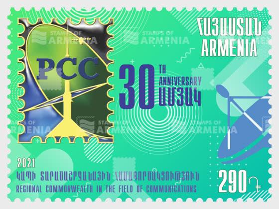 RCC - 30. Jahrestag der Gründung des RCC - Serie