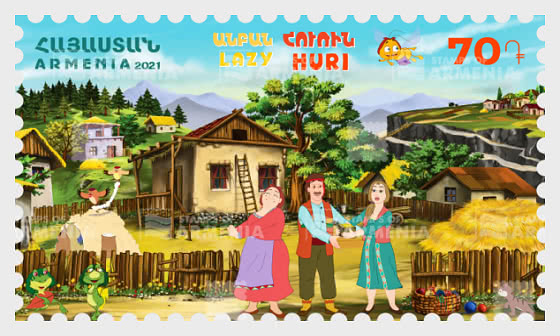 Kinderphilatelie - Armenische Cartoons - Serie