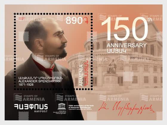 Weltberühmte Armenier - 150. Jahrestag von Alexander Spendiaryan - Sonderblock