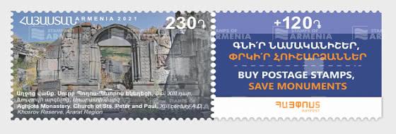 Historische und kulturelle Denkmäler von Armenien - Serie