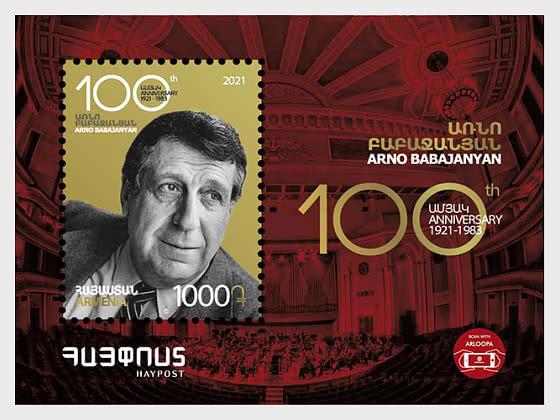 100. Jahrestag von Arno Babajanyan - Sonderblock