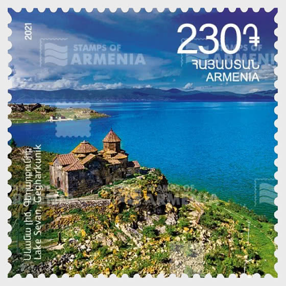 Sights of Armenia - Lake Sevan and Hayravank Monastery - Set