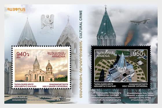 Bombardierung der Heiligen Retter-Kathedrale von Ghazanchetsots von Shushi - Sonderblock