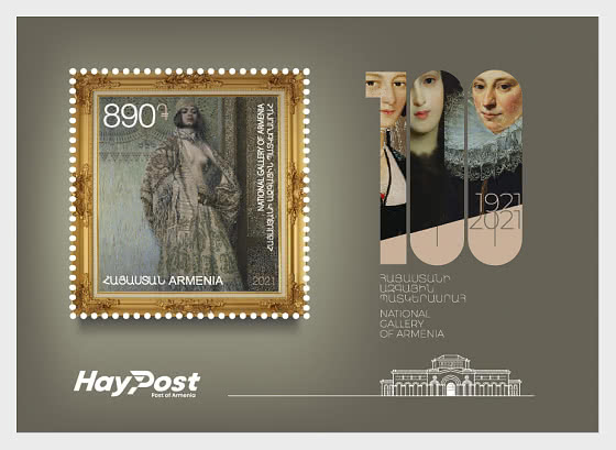 100th Anniversary Of The Foundation Of The National Gallery Of Armenia - Miniature Sheet