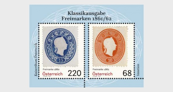 Postage Stamps from 1860/62 - Set