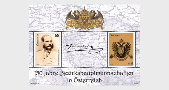150 Years of the Bezirkshauptmannschaften - Miniature Sheet
