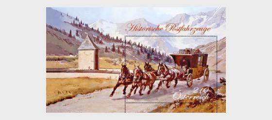 69d1f510f5b20 Four Horse Drawn Passenger Coach on the Tauern Mountain Road - Miniature  Sheet