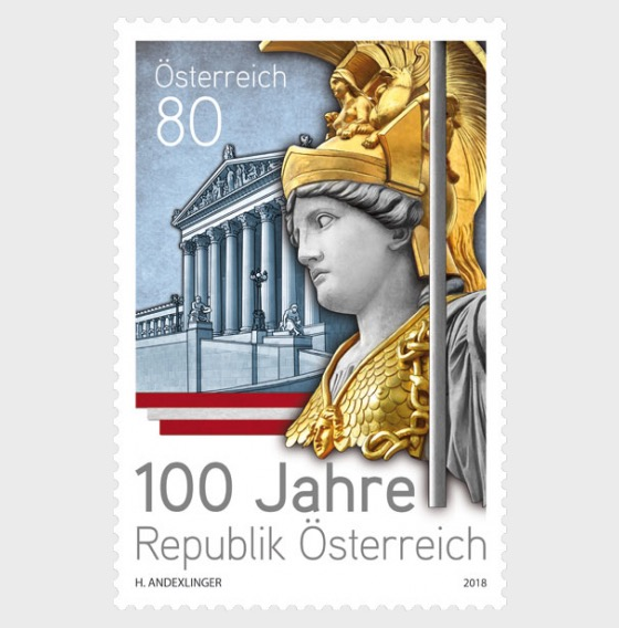 100 Years of the Republic of Austria - Set