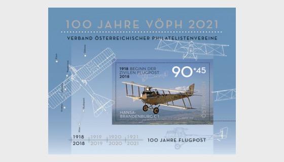 100 Años de Correo Aéreo - Hojas Bloque