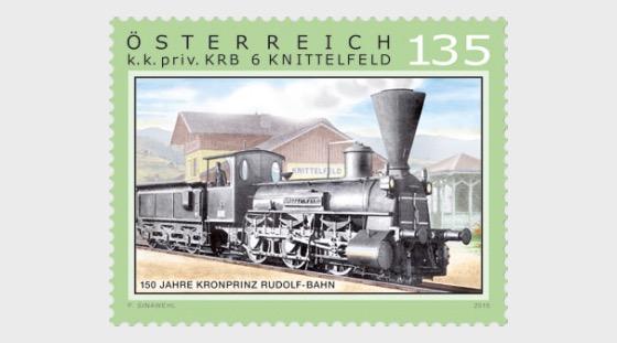 150 Years of the Rudolf Railway - Set