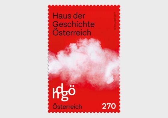 House of Austrian History - Set