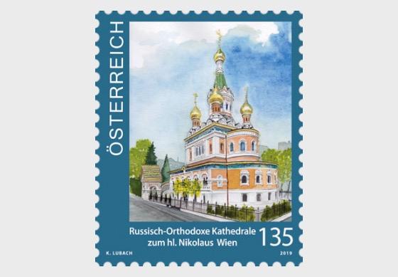 Cattedrale Ortodossa Russa di San Nicola, Vienna - Serie