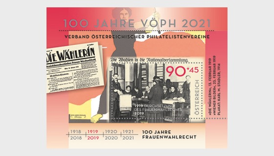 100 Years of Women's Suffrage in Austria - Miniature Sheet