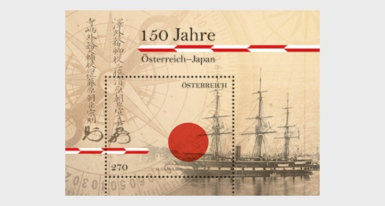 150 Years of Austria - Japan - Miniature Sheet