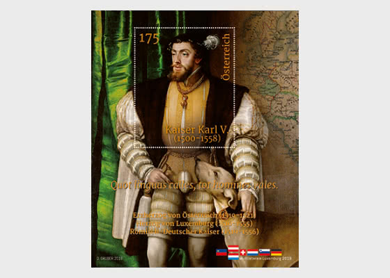 Emissione Congiunta con il Lussemburgo: L'Imperatore Carlo V - Foglietti