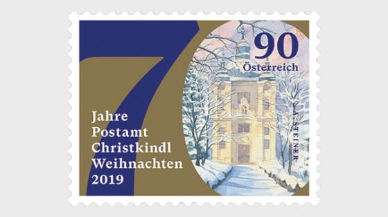 Christmas 2019 - 70 Years of the Christkindl Post Office, Self-Adhesive - Roll of 5 Stamps - Collectibles