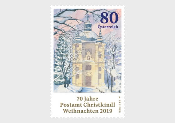 Christmas 2019 - 70 Years of the Christkindl Post Office Gummed - Set