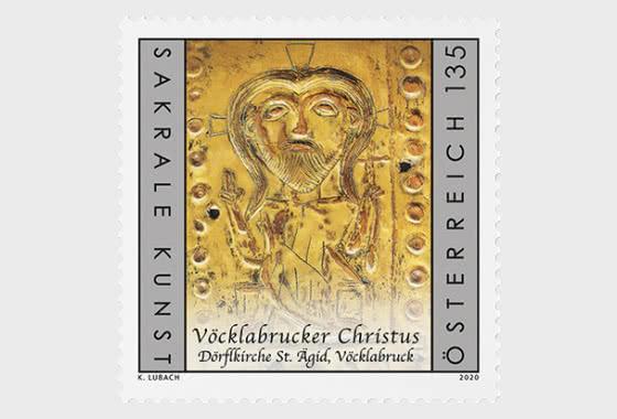 Vocklabrucker Christus - St. Giles Church, Vocklabruck - Set