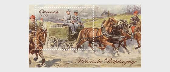 Military Postal Service - Miniature Sheet