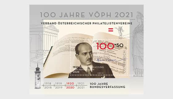 100 Years Of Hans Kelsen's Constitution - Set
