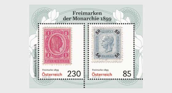 邮票1899 - 小型张